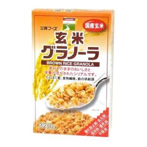 玄米グラノーラ|waseda