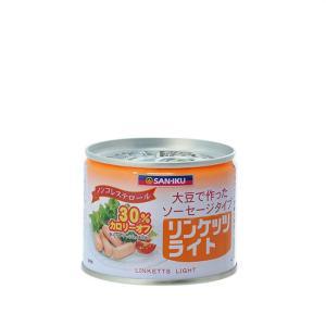 リンケッツライト|waseda