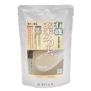 コジマフーズ 玄米クリーム|waseda