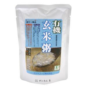 コジマフーズ 玄米粥|waseda