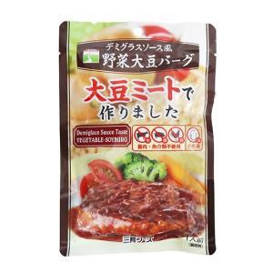 デミグラスソース風野菜大豆バーグ|waseda