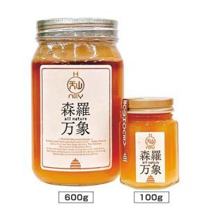 森羅万象 天山蜂蜜(600g)|waseda