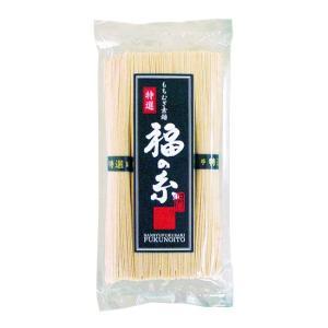 もち麦手延素麺 福の糸|waseda