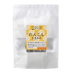 れんこん本葛あめ(個包装タイプ)|waseda