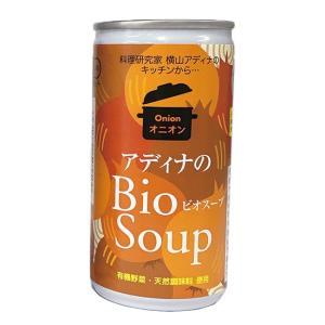 アディナのBio Soup(オニオン)|waseda