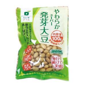 やわらかスーパー発芽大豆|waseda