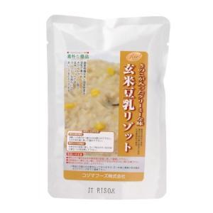 玄米豆乳リゾット|waseda