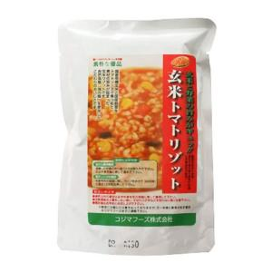 玄米トマトリゾット|waseda