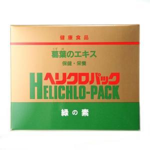 ヘリクロパック|waseda