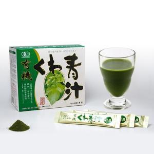 有機くわ青汁|waseda