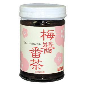 梅醤番茶|waseda