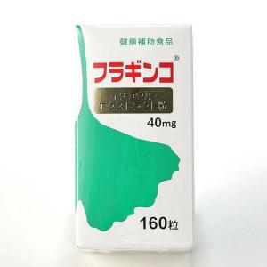 フラギンコ|waseda