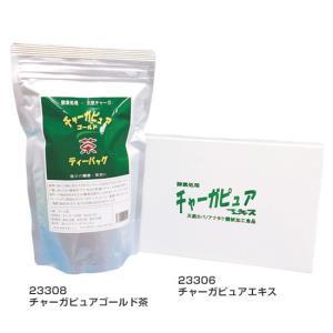 チャーガピュアゴールド茶|waseda