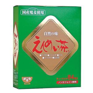 えんめい茶|waseda