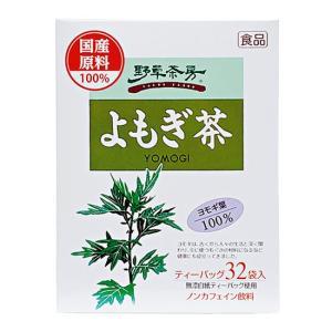 野草茶房よもぎ茶|waseda