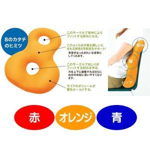 8の字クッション|waseda