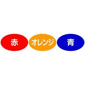 筒形クッションロング(カバー)|waseda