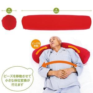 筒形クッションロング(本体)|waseda