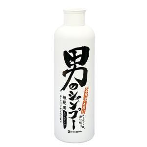 男のシャンプー|waseda