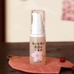 桜と七草の美活のエキス|waseda