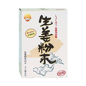 徳用 生姜粉末|waseda