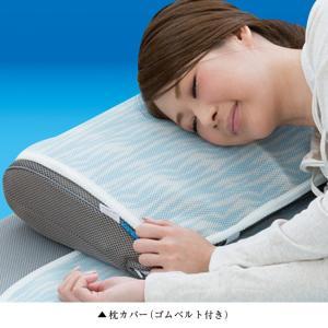 サラッと快乾 枕カバー|waseda