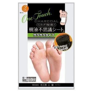 三皇樹液不思議シート サラサラタイプ|waseda