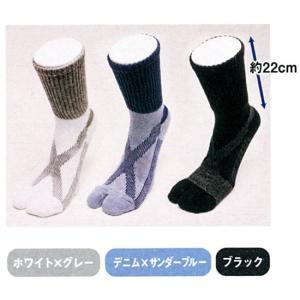 エコノレッグバリエ 紳士用(ホワイト×グレー)|waseda
