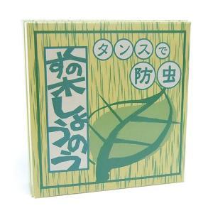 くすの木 しょうのう|waseda