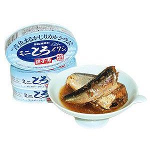 ミニとろイワシ3缶セット|waseda