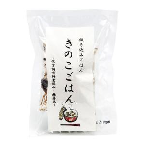 能登製塩 きのこ炊き込みご飯の素 3袋セット|waseda