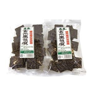 玄米黒胡麻せんべいセット|waseda
