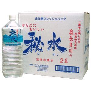 奥長良川の秘水 (12本)|waseda