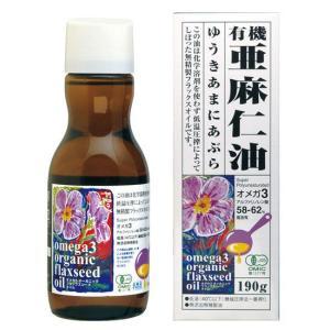 オーガニックフラックスオイル(有機亜麻仁油)|waseda