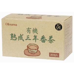 有機熟成三年番茶(ティーバッグ)|waseda