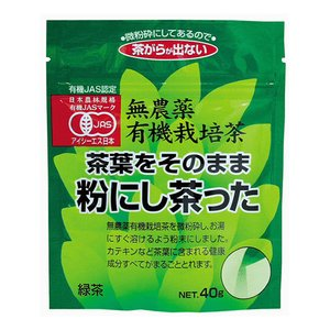 茶葉をそのまま粉にし茶った|waseda
