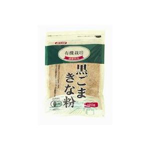 有機栽培黒ごまきな粉|waseda