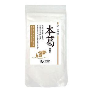 オーサワの本葛(微粉末)100g|waseda