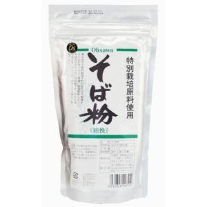 そば粉(細挽)|waseda