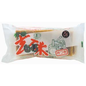 玄米もち  オーサワジャパン|waseda