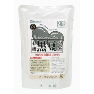 オーサワの有機黒豆の水煮|waseda