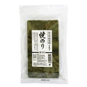 手巻き焼のり(鹿児島県出水産)|waseda