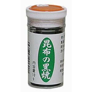 昆布の黒焼 waseda