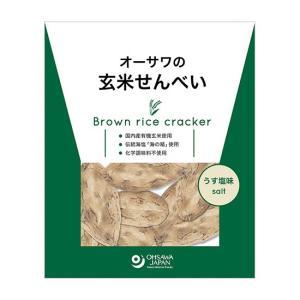 オーサワの玄米せんべい(うす塩味)|waseda