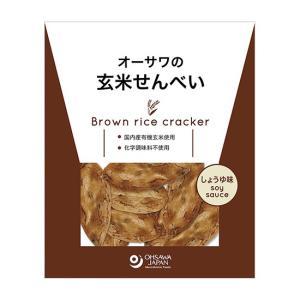 オーサワの玄米せんべい(しょうゆ味)|waseda