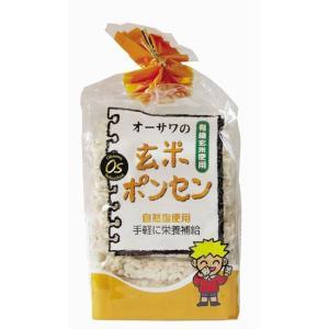 玄米ポンセン|waseda