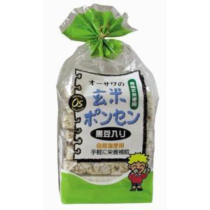 玄米ポンセン(黒豆入り)|waseda