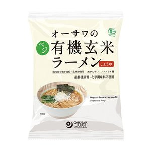 オーサワのベジ有機玄米ラーメン(しょうゆ)|waseda