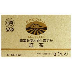 農薬を使わずに育てた紅茶(ティーバッグ)|waseda