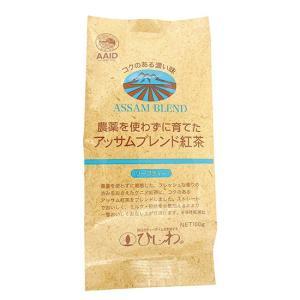 農薬を使わずに育てたアッサムブレンド紅茶 リーフティー|waseda